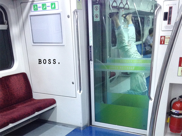 korea, crazy man, subway, seoul
