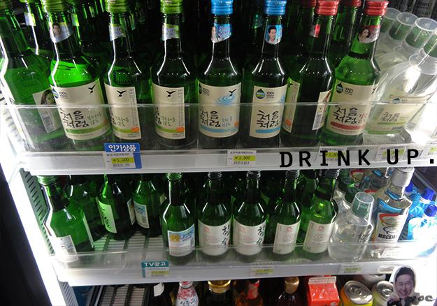 soju, korean alcohol, what is soju, alcohol, cheap