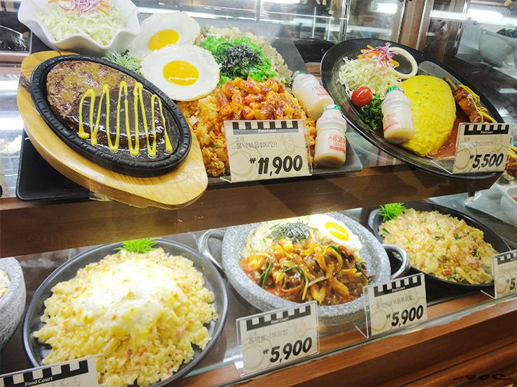 korean food, seoul